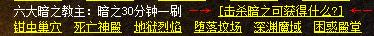 热血雄起传奇新手指南(2)