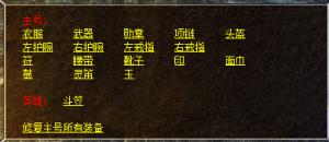 1012新版热血雄起之钢纹篇